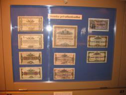 Avesta myntmässa 14 februari 2009, Myntmuseet